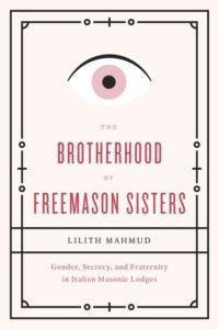 mahmud_brotherhood